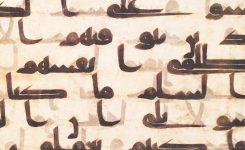 Waarom zouden we vasten op de 27e van de maand Rajab?